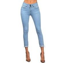 купить!  Новые женские брюки цвета Pure Color Узкие джинсы средней талии с заниженной талией 2019 Женщины