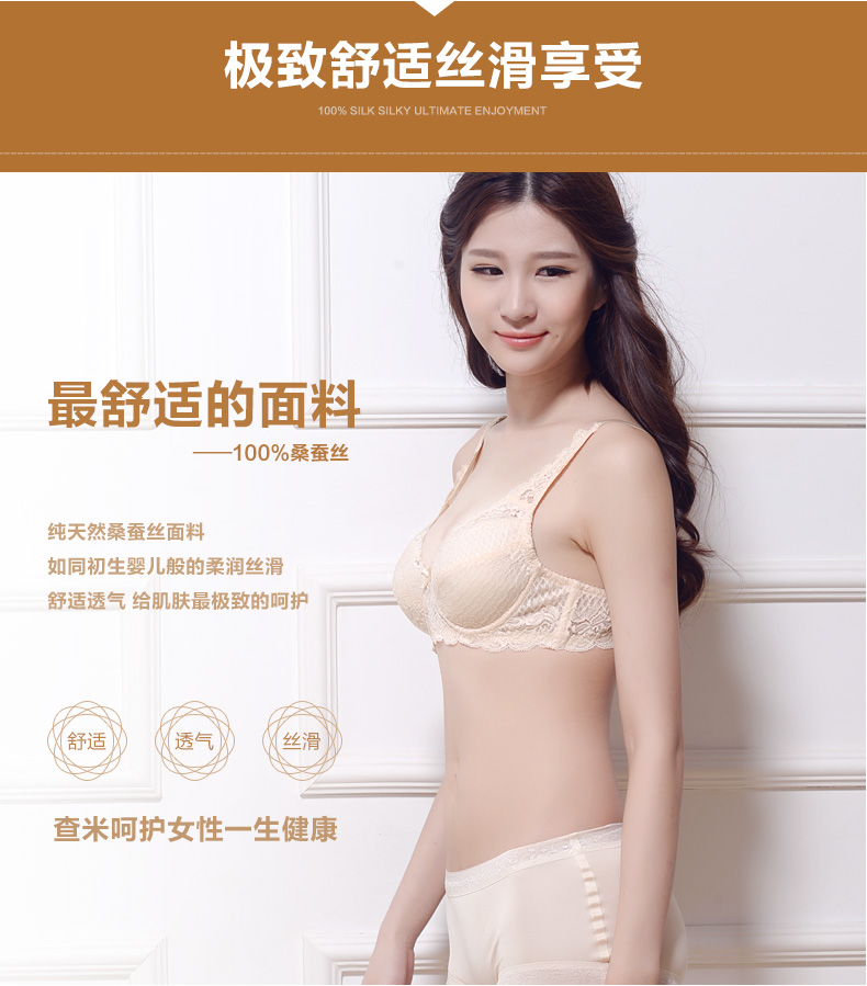 cfadd68455a1 Lace bra of high grade real silk underwear Lined with complete real ...