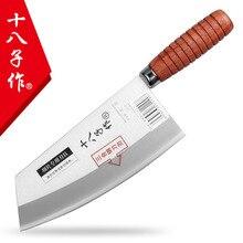 Freies Verschiffen SHIBAZI Verbindung Stahl Verdickung Professionelle Kochen Messer Fleisch Gemüse Fisch Slicing Chef Gebrauchsmesser