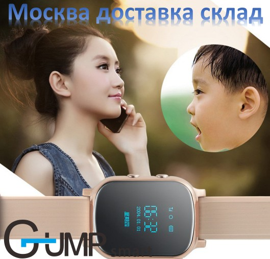 Cute GPS Kids old man Smart Watch T58 GPS WIFI SOS LBS Locate Finder emergency c