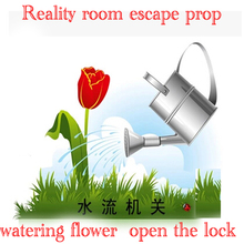 Reality Room Escape props pour water watering Water flow trigger open lock can be open mysterious room room escape props tool running game trigger magnetic locks users can be modify run time open the games organs tools