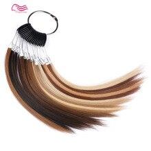 Европейский цвет волос кольцо/цвет диаграмма для кошерного парика, еврейские парики, цвет кольца, цвет диаграммы