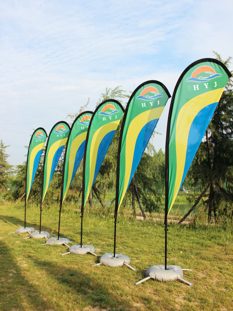 Ice Cream 13.5ft Feather Banner - Style 3 Single-Sided, Poles and Spike Base Included