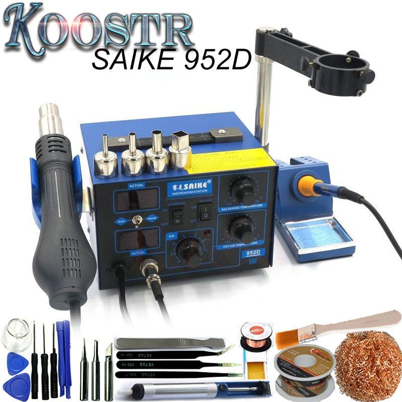 110V 220V Saike 952D Hot Air Gun Soldering Iron 2in1 Power 760W BGA rework station welding
