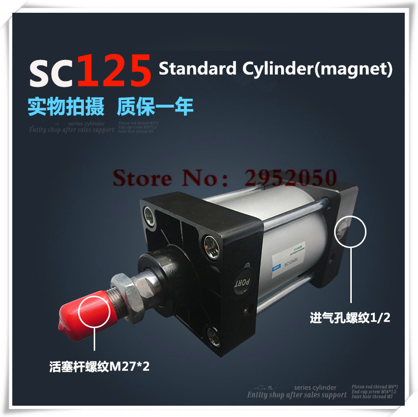 Standard air cylinders valve 125mm bore 500mm stroke SC125*500 single rod double acting pneumatic cylinder