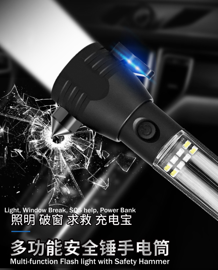 Solar Power USB Rechargeable LED Flashlight with Outdoor Emergency Hammer Safe-belt Cutter Compass Aid & Warning Sign Power Bank_6