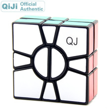 QiJi Super SQ Magic Cube QJ Square SQ1 2/4 Cubo Magico Professional Neo Speed Puzzle Antistress Fidget Toys For Children