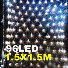 1.5m x 1.5m 96 LED Web Net Fairy White Light For Wedding Party Xmas Christmas