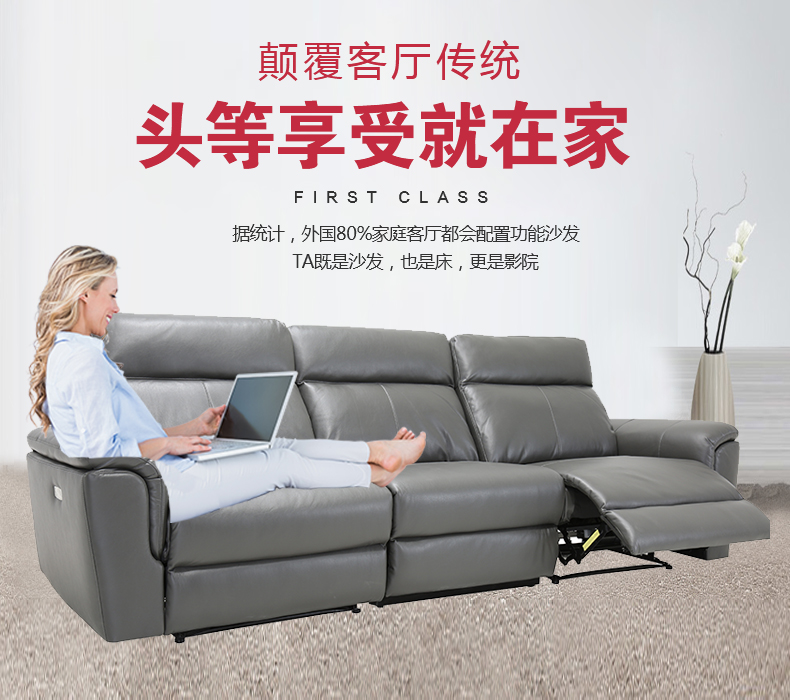 Astounding Us 748 6 5 Off Living Room Sofa Set 4 Seater Sofa Recliner Electrical Couch Genuine Leather Sectional Sofas Muebles De Sala Moveis Para Casa In Ibusinesslaw Wood Chair Design Ideas Ibusinesslaworg