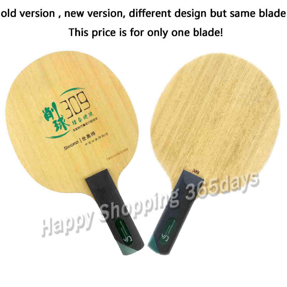 Sword 309 Chop Type straight handle table tennis pingpong blade