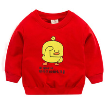 Boys Girls T-Shirt Baby Boy Clothes Kids Long Sleeve T-shirts For Girls Children Animal Duck Pattern boys girls t shirt baby boy clothes kids long sleeve t shirts for girls children animal duck pattern