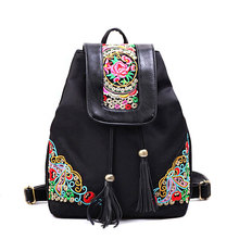 Women Blue Pu Leather Ethnic Embroidered Backpacks for Girls Back Pack Bag Fashion Female National Wind with Drawstring Backpack