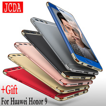Huawei Honor 9 phone case bag Shell 3in1 luxury plastic hard Top Hard PC Protective Shockproof cover For Honor9 CASE JCDA