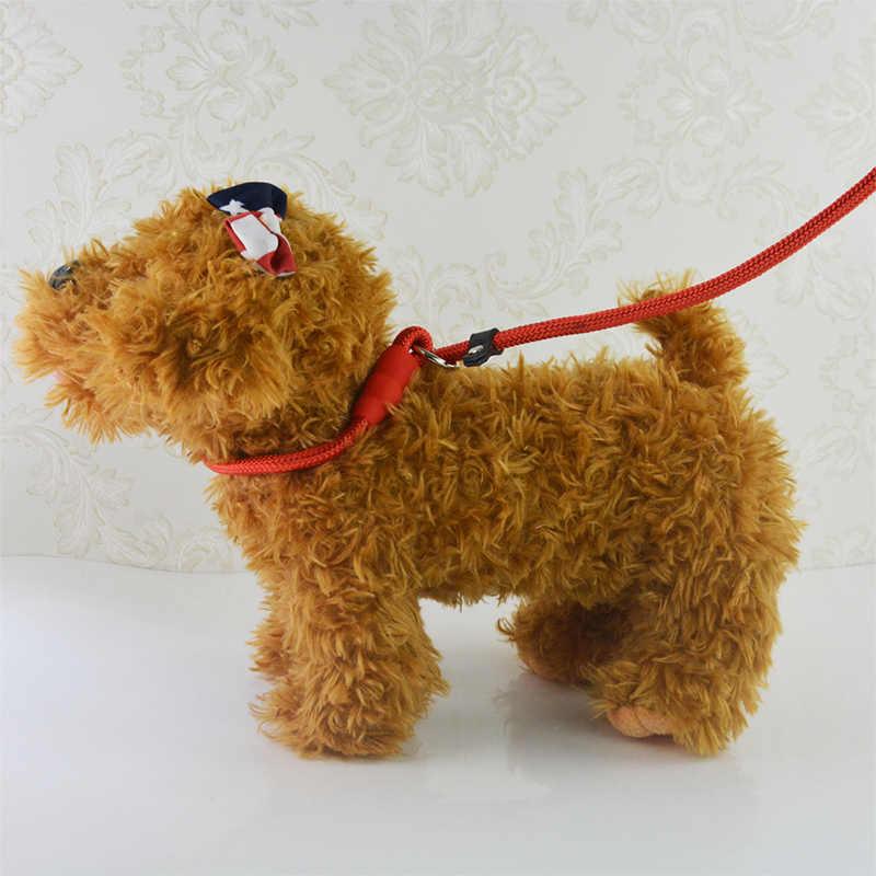 ナイロンペットの首輪とリーシュセット 3 色 4 サイズ小中大犬 P チェーンペットリーシュリード