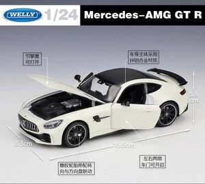 Image 2 - Welly ダイキャスト 1:24 スケール合金レーシングカーモデルカーメルセデスベンツ AMG GTR スポーツカー金属おもちゃの車おもちゃギフトコレクション