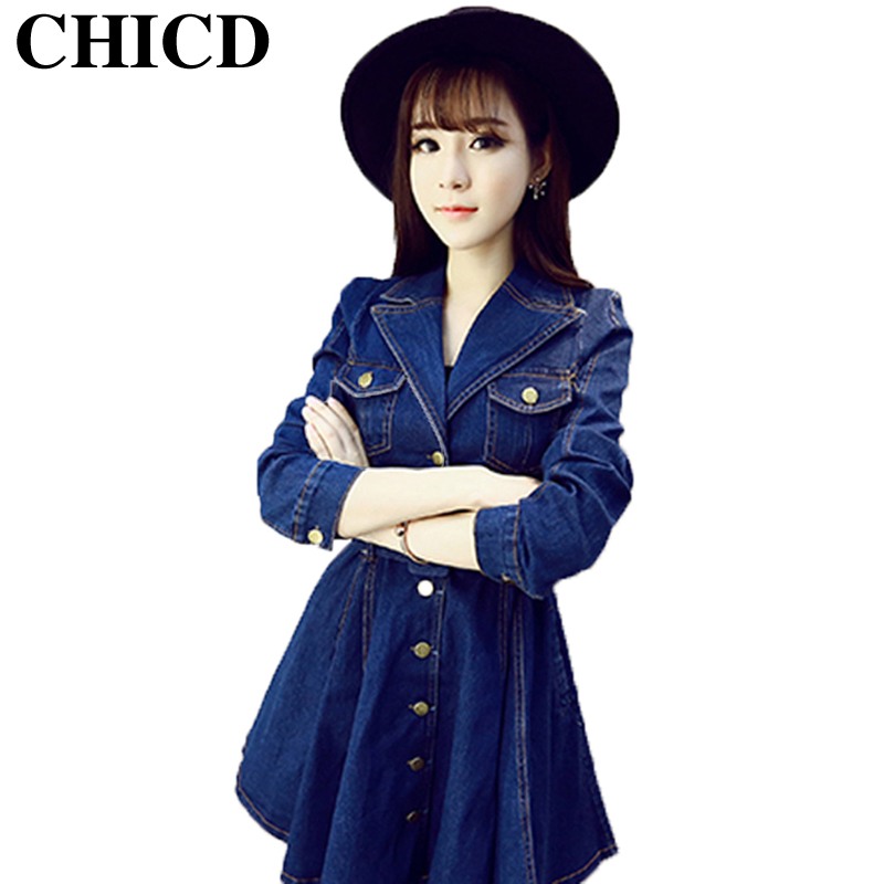 CHICD Women Jeans Mini Dress 2016Spring s