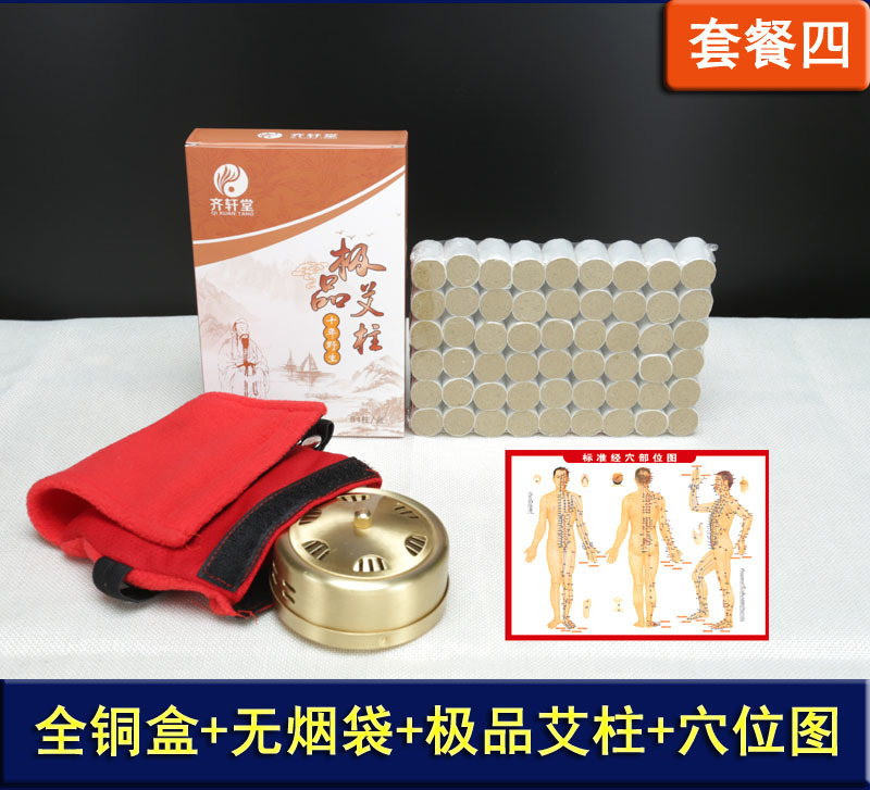 copper/stainless steel portable box with 54 warm moxibustion moxa rod acupuncture massage portable thicken pure stainless steel body moxibustion device moxa box new type