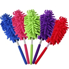 Household Dusting Brush Car Cleaning Duster Scalable Stretch Extend