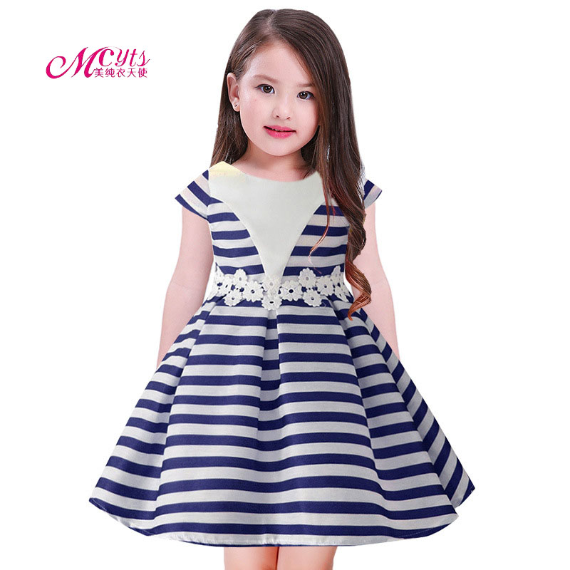 Children Girls Dress 2018 New Stripes Princess Dress for Girls Fashion Girl Party Dress 3 4 5 6 7 Years Vestidos Kids Clothes switching led power supply48v 120w ac100 240v to dc48v 2 5a driver adapter for led strips light cnc cctv wholesale free shipping