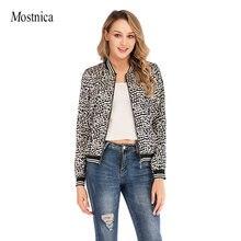 Женская куртка с карманами mostnica винтажная бейсбольная длинными