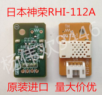 Import Temperature and Humidity Sensor Module RHI-112A free shipping lcd lm 880 display rs485 bus type network type import temperature and humidity sensor acquisition module