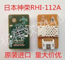 Импортный модуль датчика температуры и влажности rhi 112a