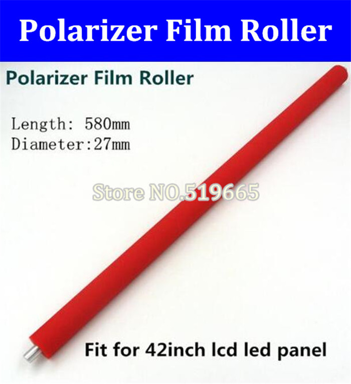 42inch polarizing plate tool Polarizing film roller for 32inch 37inch 40inch 42 inch lcd led panel screen