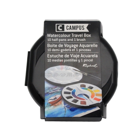 aquarela 10 bloco de cores preto caixa