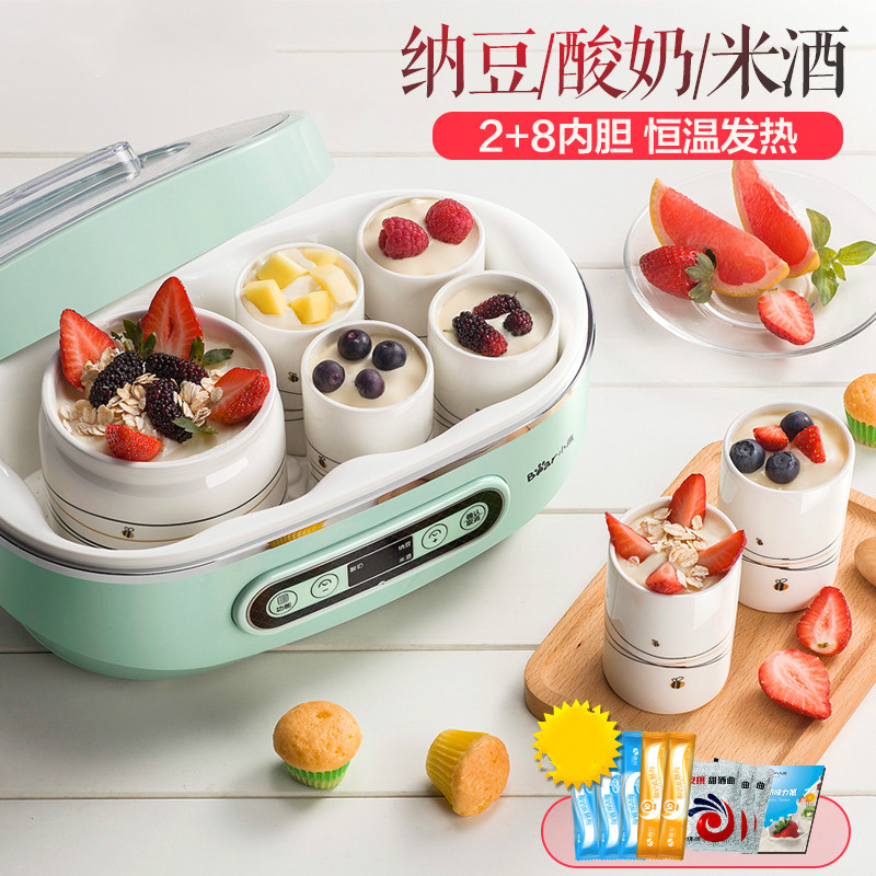 все цены на Electric Multi Automatic Yogurt Maker Machine 2+8 Ceramic Liner Cups Intelligent Rice Wine Natto Maker Machine Kitchen