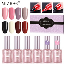 MIZHSE 18ML Gel Nail Polish Permanent UV and LED Enamels Lacquer Varnish Set For DIY Manicuret