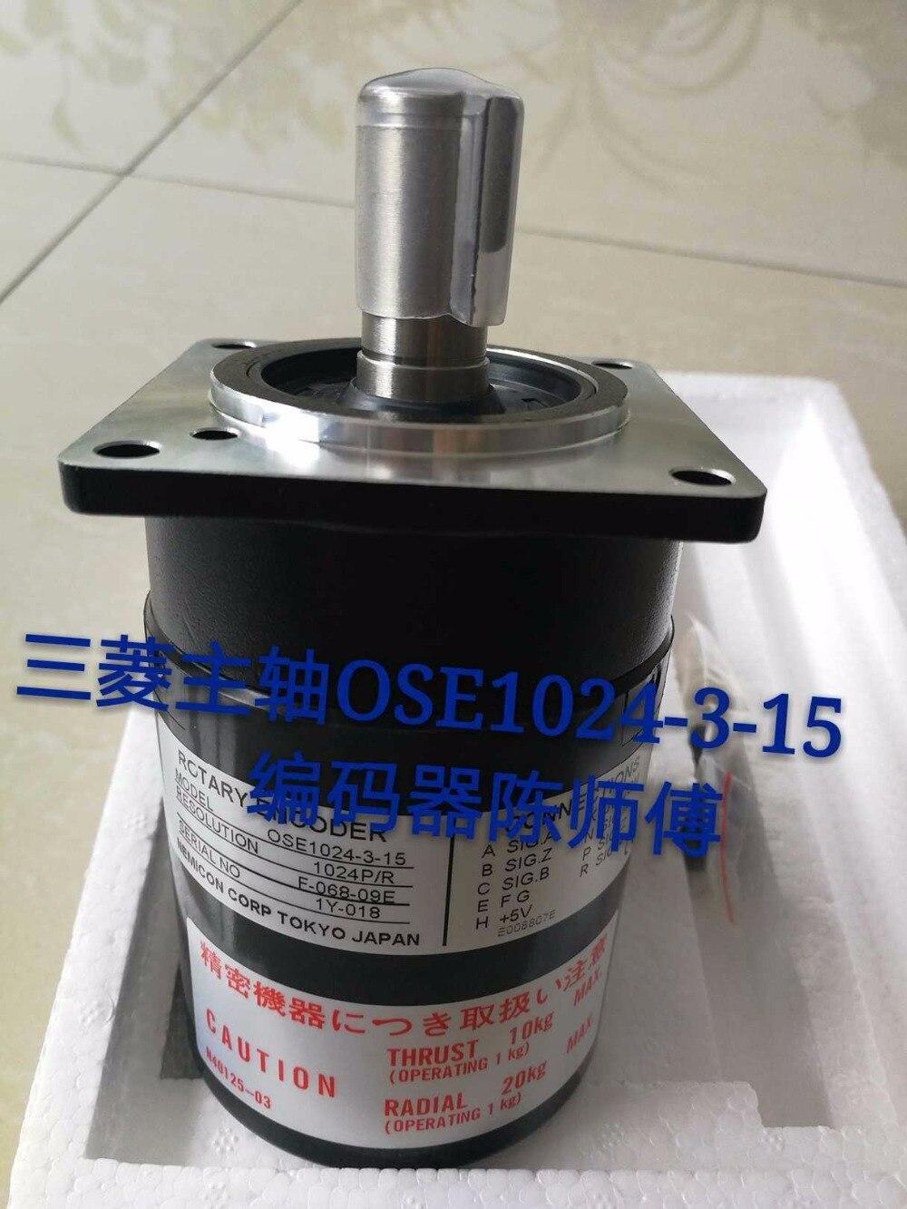 Rotary Encoder OSE1024-3-15 rotary encoder aps3 12gmc2 z