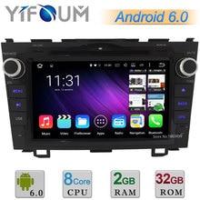 HD 1024*600 Окта основные Android 6.0.1 Cortex A53 PX5 2 ГБ + 32 ГБ Автомобиля dvd-плеер экран радио gps навигация для honda cr-v rds bt FM