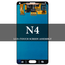 Grade LCD For Note 4 N9100 LCD Display With Touch Screen Digitizer 5.6 Inch For Note 4 N9100 Screen Super AMOLED general 4 3 inch at043tn24 lcd screen touch