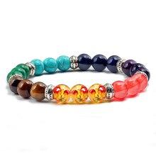Klasyczna bransoletka 7 czakr Yin Yang koralik uzdrowienie koraliki równowagi bransoletki kobiety modlitwa buddyjska reiki z kamienia naturalnego jogi bransoletki