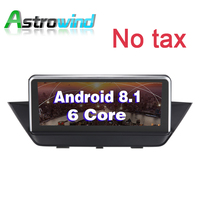 10.25 inch 32G ROM Android 8.1 System Car GPS Navigation Media Stereo Radio For BMW X1 E84, with original screen, CIC system