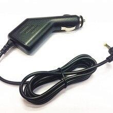 9V 2ADC 4,0*1,7 мм Автомобильный Адаптер зарядного устройства Шнур для Coby Mobile Портативный dvd-плеер
