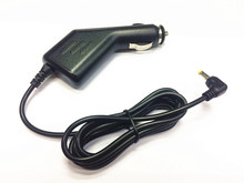 9V 2ADC 4.0*1.7mm  Car Vehicle Power Charger Adapter Cord For Coby Mobile Portable DVD Player