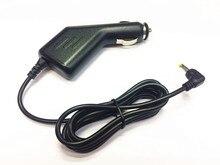 9V 2ADC 4.0*1.7mm voiture véhicule chargeur adaptateur cordon pour Coby Mobile lecteur DVD Portable