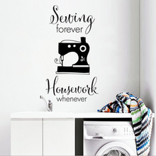 Sewing Quilting Wall Sticker Sewing Forever Quote Vinyl Wall Decal Creative Cloth Shop Decor Sewing Studio Wall Art Mural AY1473