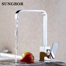Современный роскошный квадратный латунные пластины хром смеситель для кухни горячей и холодной смесителя раковина кран 360 Вращающийся водопроводной воды CF-9116L