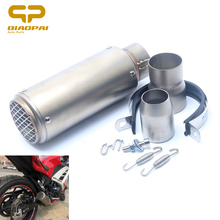Universal Motorcycle Exhaust Muffler 61mm  Carbon Fiber Db Killer Systems Pipe for Scooter Dirt Bike Pit Escape Pot