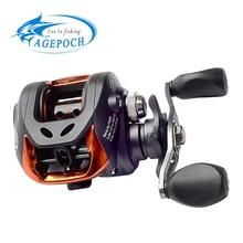 Agepoch 10 + 1 BB Bait Cast AF103 Plantilla Izquierda Mano Derecha Baitcasting Carrete de la Pesca de La Carpa de Alimentación Mar Artes de pesca Carrete Rueda de Peche
