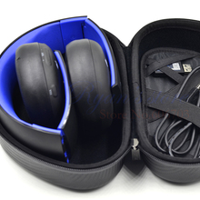 Переносной Чехол-сумка для SONY gold беспроводной PS3 PS4 7,1 Virtual Surround наушники