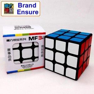 MOYU العلامة التجارية ضمان 3x3x3 المكعب السحري المهنية المنافسة سرعة أُحجية مكعبات Rubike مكعب بارد ألعاب أطفال الاطفال هدايا MF308