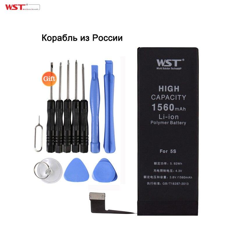 Original WST Batterie für iPhone 5 S 1560 mAh 0 Zyklus Li-polymer Ersatz-akku Kostenlose Tools Kleinpaket freies Verschiffen