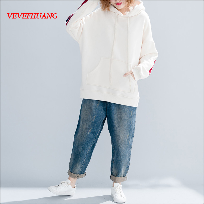 VEVEFHUANG Autumn Winter New Women's Casual Fashion Hoodies Long Sleeve Loose Striped Cotton Hooded Sweatshirts Tops Plus Size