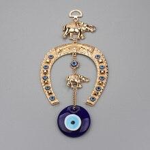 Али Меч, злой глаз, ислам коян, висящий счастливый браслет со слоном золотистого цвета, брелок для украшения стен