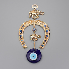 Ali Sword Evil Eye Islam Quran Hanging Lucky Gold Color Elephant Keychain wall hangings for decoration