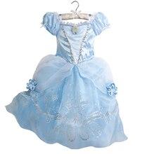 קיץ בנות שמלת תלבושות ילדים Belle סופיה שינה יופי נסיכת שמלת ילדי מסיבת ליל כל הקדושים להתלבש