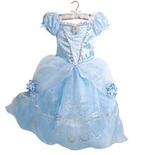 Letnia dziewczęca sukienka kostiumowa dziecięca Belle Sofia śpiąca królewna księżniczka sukienka dziecięca impreza z okazji Halloween element ubioru